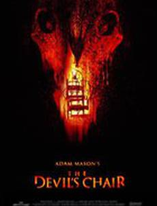 Третье измерение ада