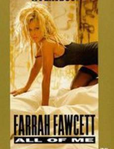 Playboy: Farrah Fawcett, All of Me (видео)