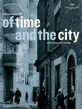 Время и город