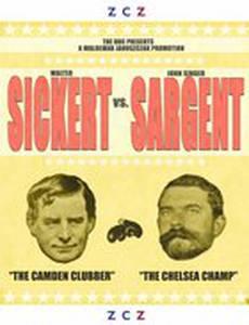 Сикерт против Сарджента