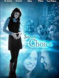 Выбор Сары (видео)