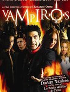 Vampiros (видео)