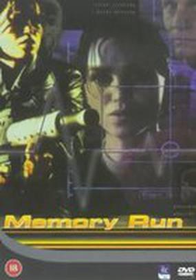 Погоня за памятью (видео)