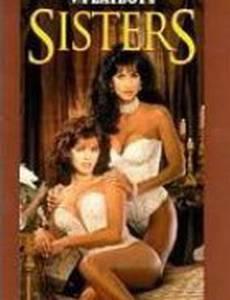 Playboy: Sisters (видео)