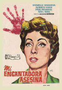 Постер Электрическая вдова