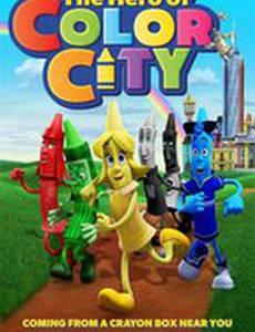 Герой цветного города
