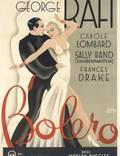 """Постер из фильма """"Болеро"""" - 1"""