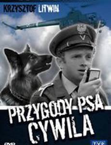 Приключения пса Цивиля