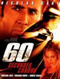 """Постер из фильма """"Угнать за 60 секунд"""" - 1"""