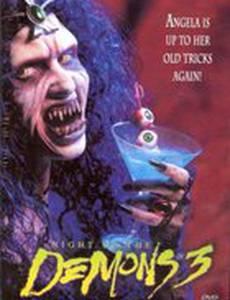 Ночь демонов 3 (видео)