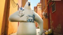 "Кадр из фильма ""Пингвины Мадагаскара"" - 1"