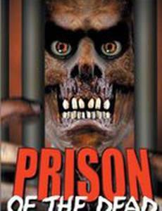 Тюрьма мертвых (видео)