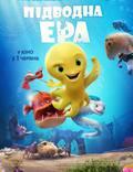 """Постер из фильма """"Подводная эра"""" - 1"""
