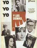 """Постер из фильма """"Я, я, я и другие"""" - 1"""