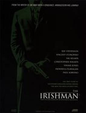 Ирландец