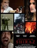"""Постер из фильма """"Сентябрь в Ширазе"""" - 1"""
