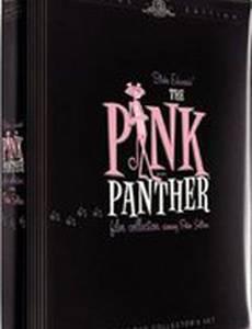 Психоделически розовый