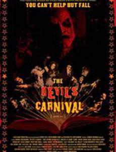 Карнавал Дьявола