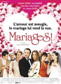 Постер Свадьба