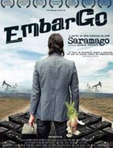 Эмбарго