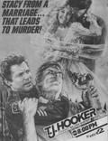 "Постер из фильма ""Ти.Дж. Хукер"" - 1"