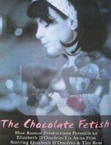 The Chocolate Fetish