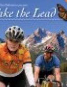 Take the Lead (видео)
