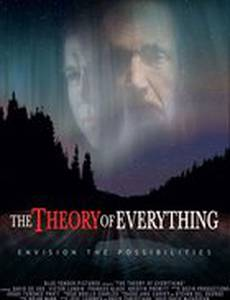 The Theory of Everything (видео)