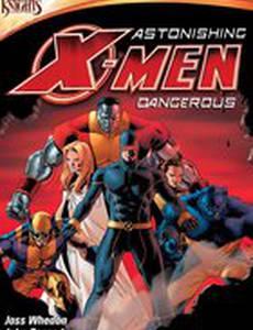 Удивительные Люди Икс: Опасные (видео)