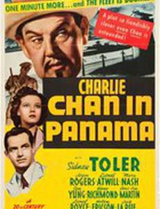 Чарли Чан в Панаме