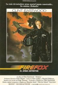 Постер Огненный лис