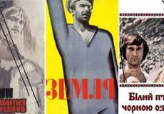 Лучшие фильмы за всю историю украинского кино