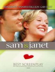 Сэм и Дженэт
