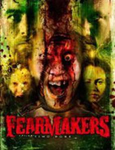 Творцы страха