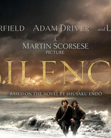"""Постер из фильма """"Молчание"""" - 2"""
