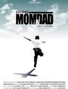 Спасти маму и папу