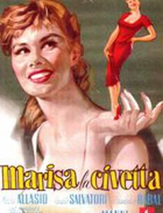 Мариза-кокетка