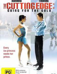 Золотой лед 2: В погоне за золотом (видео)