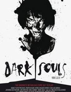 Темные души