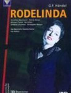 Роделинда