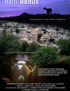 Haiti Redux