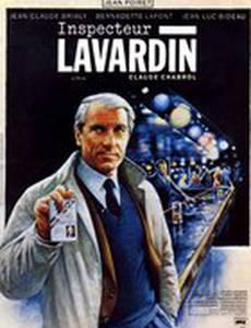 Инспектор Лаварден