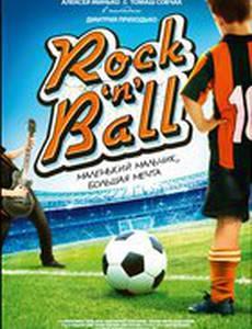 Rock «n» Ball