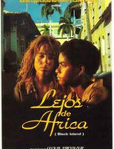 Lejos de África