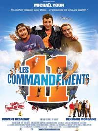 Постер 11 заповедей