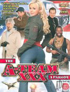 The A-Team XXX: A Parody (видео)