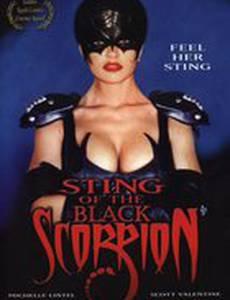 Жало Чёрного Скорпиона (видео)