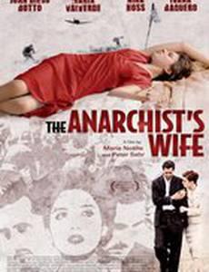 Жена анархиста