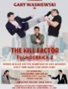 Kill Factor (видео)