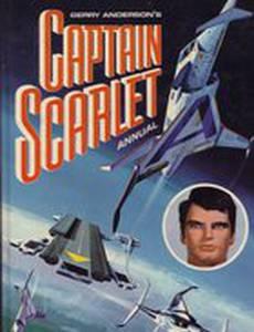 Капитан Скарлет